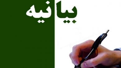 تصویر از عدم حمایت شورای هیئات مذهبی مشهد از کاندیداهای انتخاباتی