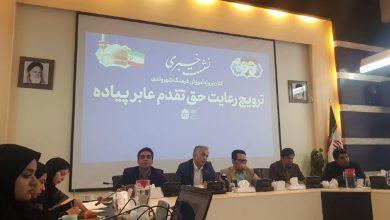 Photo of سالانه تصادف ۸ هزار عابر پیاده در مشهد