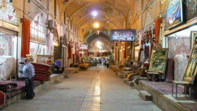 Photo of آغاز احیاء بازار تاریخی فرش مشهد