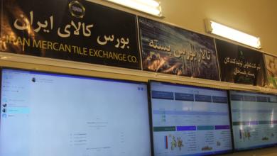 Photo of بورس پسته در خراسان رضوی راهاندازی شد