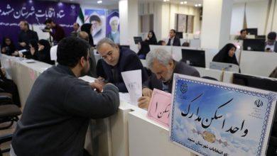 Photo of ۳۸۷ داوطلب نمایندگی مجلس در خراسان رضوی به ردصلاحیت خود اعتراض کردند