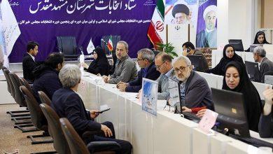 Photo of ۴۴ نامزد از حوزه انتخابیه مشهد و کلات انصراف دادند