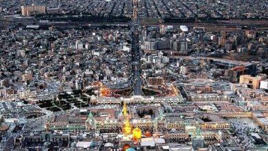 Photo of «نشان مشهد» آغاز به کار کرد