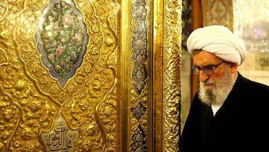 Photo of حق التولیه رئیسی و طبسی کجا هزینه شده است؟