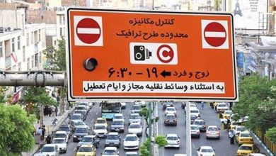 Photo of طرح ترافیک در هسته مرکزی مشهد لغو شد