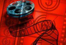 Photo of افزایش تولید فیلم در خراسان رضوی