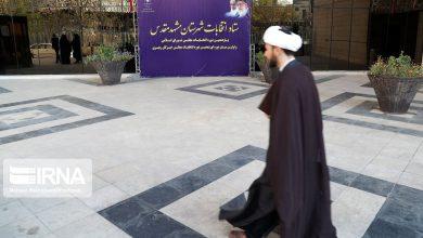 Photo of ۶ داوطلب نامزدی انتخابات خبرگان در خراسان رضوی ثبت نام کردند