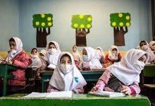 Photo of بازگشایی مدارس در شهرهای وضعیت سفید خراسان رضوی میسر است