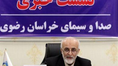 Photo of برگزاری جشنواره ملی تولیدات رادیو زیارت به میزبانی مشهد
