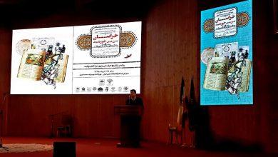 Photo of گشایش نمایشگاه خراسان سرزمین خورشید در تهران