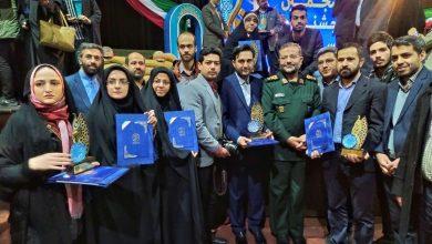 Photo of معرفی برترینهای رسانه ای مشهدی در اختتامیه جشنواره ابوذر