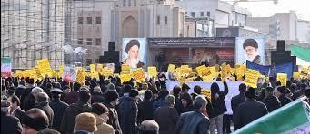 Photo of راهپیمایی مردم مشهد در حمایت از جبهه مقاومت و ابراز همدردی با شهدای حادثه سقوط هواپیما