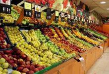 Photo of عرضه میوه نوروزی در بازار مشهد لغو شد