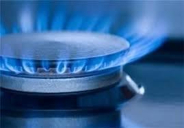 Photo of درخواست شرکت گاز خراسان رضوی از شهروندان برای مصرف بهینه