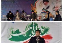 Photo of دانشجویان مشهدی دستاندرکار جلب مشارکت مردم در انتخابات شدند