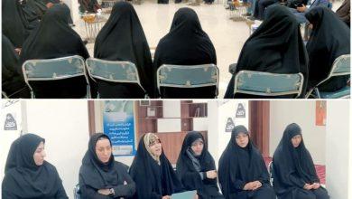 Photo of دیدار فاطمه رحمانی با جامعه حقوقدانان، وکلا، سردفترداران و دهیاران