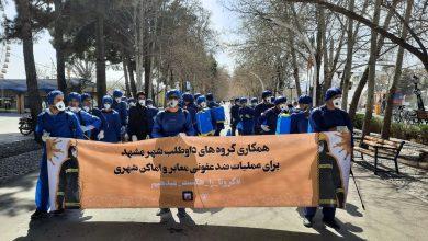 Photo of آتش نشانان ضدعفونی شهر مشهد را آغاز کردند