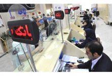 Photo of گلایه مردمی از  اجرایی نشدن وعده تعویق اقساط