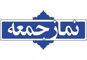 Photo of لغو برگزاری نماز جمعه در مراکز استانها برای سومین هفته متوالی