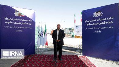"Photo of شهردار مشهد بر تحقق ""ایده حرم شهر"" تاکید کرد"