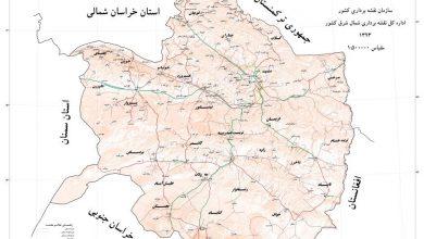 Photo of چهار شهر جدید در خراسان رضوی صاحب شهرداری میشوند