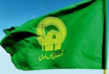 Photo of انتصابات جدید آستان قدس رضوی اعلام شد