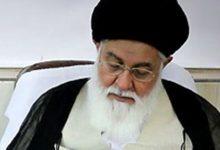 Photo of امام جمعه مشهد: مردم شکرگزار انقلاب هستند