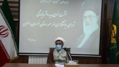 Photo of میانگین سنی امامان جمعه خراسان رضوی کاهش یافت