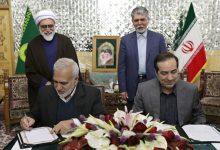 Photo of بودجه تفاهمنامه ارشاد و آستان قدس از منابع ملی وزارت ارشاد تامین میشود