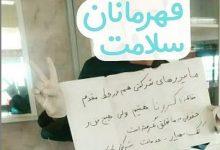 Photo of گلایه یکی از مخاطبان صدای مشهد: نیروهای خدماتی بیمارستانها را دریابید
