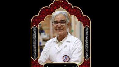 Photo of پزشک متخصص پیشکسوت مشهدی به جمع شهیدان سلامت پیوست