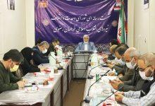 تصویر از گزارش دومین نشست خبری شورای وحدت اصولگرایان مشهد