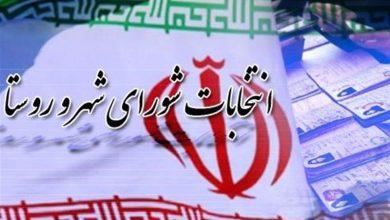تصویر از نهایی شدن لیست ائتلاف جامعه کارگری و متخصصان شهری مشهد